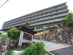 Nasu / Shiobara Hotel New Yashio Japan, Asia Stop at Hotel New Yashio to discover the wonders of Nasu / Shiobara. Both business travelers and tourists can enjoy the hotel's facilities and services. To be found at the hotel are Wi-Fi in public areas, car park, meeting facilities, family room, restaurant. Air conditioning, heating, desk, blackout curtains, telephone can be found in selected guestrooms. Take a break from a long day and make use of hot spring bath, spa, karaoke, g...