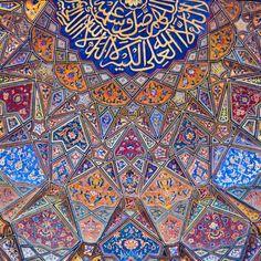 Wazir Khan Mosque - Pakistan