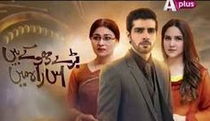 Bade Dhokhe Hain Iss Raah Mein Episode 10 on Aplus 14 June 2016 Video on Dailymotion and Youtube