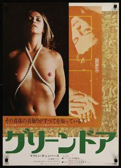 For bondage sexploitation films not