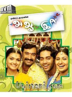 A Aa E Ee (Tamil) Tamil Movie Online - Navdeep, Saranya Mohan, Aravind Akash, Cochin Hanifa, Livingston, Prabhu and Mounika. Directed by D. Sabapathy. Music by Vijay Antony. 2009 [U] ENGLISH SUBTITLE