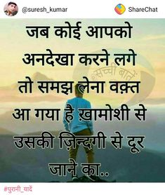 Friendship Quotes and Selection of Right Friends – Viral Gossip Marathi Love Quotes, Hindi Quotes Images, Muslim Love Quotes, Apj Quotes, Life Quotes Pictures, Qoutes, Motivational Quotes, Inspirational Quotes, Respect Quotes