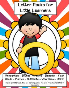 LETTER O - Letters for little learners pack – 62 pg. - recognition, sound, tracing and craftivities. Low prep. Appropriate for pre-readers. Short O sound.