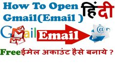 How to Create Gmail Account, Open Gmail, Gmail Sign, Make Gmail, Setup G...
