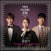 My Secret Hotel OST Part. 1 | 마이 시크릿 호텔?OST Part. 1 - Ost / Soundtrack, available for download at ymbulletin.blogspot.com