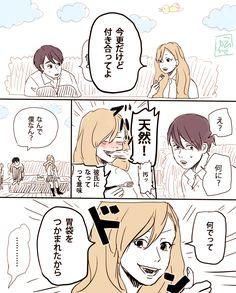 【創作】 サカイブラザーズ番外編(1) [18]