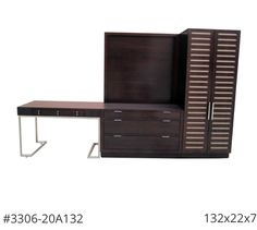 Indon Wall Unit