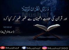Quran Pak, Islam Quran, Quran Verses, Quran Quotes, Quran Karim, Iqbal Poetry, Quran Translation, Islamic Teachings, Islamic Love Quotes