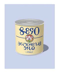 """""""Sego"""" by Edward Bateman - Can of evaporated milk with a label in the Deseret Alphabet."""