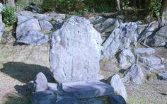 千葉蓮の碑
