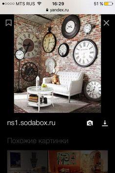 ДИЗАЙН ХРУЩЕВКИ | ВКонтакте