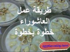 طريقة عمل العاشوراء المصرية  بالصور خطوة بخطوة Cheeseburger Chowder, Cooking, Recipes, Food, Kitchen, Essen, Meals, Ripped Recipes, Eten
