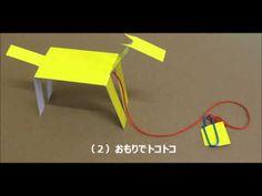 紙短冊でつくったお馬がトコトコと歩きます。トコトコお馬は動画の作製者のオリジナル作品です。