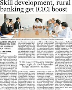 Skill development,Rural banking get ICICI Boost #ShiromaniAkaliDal