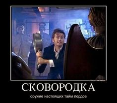 Doctor Who time Lord