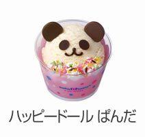 "Baskin Robbins ice cream ""Happy Panda"""