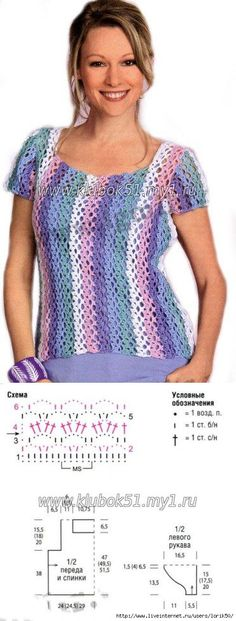Multi-colored top hook!!!. // Лариса Рыжанкова