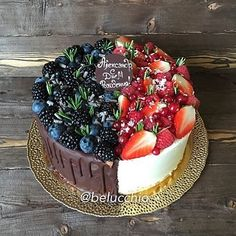 Torta yin yan - Cakes & Co. Just Desserts, Delicious Desserts, Bolos Naked Cake, Cake Recipes, Dessert Recipes, Drip Cakes, Fancy Cakes, Sweet Cakes, Pretty Cakes