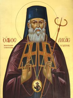 Luke Archbishop of Simferopol the Surgeon Feastday : June / May St. Luke Archbishop of Simferopol (Icon co. Religious Symbols, Religious Images, Religion, Byzantine Icons, Russian Orthodox, Orthodox Christianity, Churches Of Christ, Icon Collection, Orthodox Icons