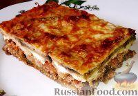 Фото к рецепту: Греческая мусака (слоёная запеканка из баклажанов, фарша и молочного соуса)