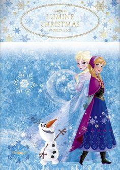 【アナと雪の女王−体験イルミネーション】映画のワンシーンのような氷の世界を体験できる?