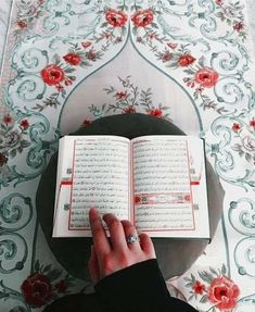 Learn Quran Academy provide the Quran learning services at home. Our mission to teach Quran with proper Tajweed and Tafseer to worldwide Muslim community. Muslim Images, Islamic Images, Islamic Pictures, Islamic Quotes, Muslim Pictures, Islamic Dua, Quran Tafseer, Quran Pak, Holy Quran