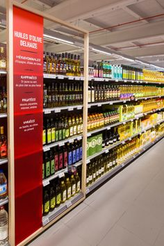 Delhaize by Minale Design Strategy - Retail Design - Product's highlight #merchandising #display