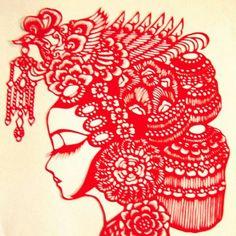 Descubre el Jianzhi o Arte tradicional chino del papel recortado:  http://maimaiwenhua.com/jianzhi-arte-tradicional-chino-papel/  Compra las mejores creaciones de arte del papel recortado chino hechas a mano en nuestra tienda online:  http://maimaiwenhua.com/tienda/comprar-arte-tradicional-chino-papel