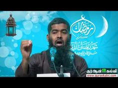ரமளானும் முன்னோர்களும் Moulavi Masood salafi