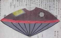 Japan --The History of Utsuro Bune 1803