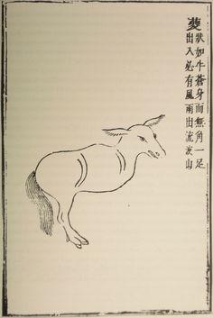 KUI | From a 1786 edition of Shanhaijing | Wu Renchen Guangzhu