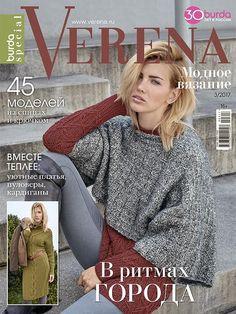 Лучшие модели в городском стиле для холодного сезона собраны в новом номере журнала «Verena. Спецвыпуск». Тем, кто хочет выглядеть модно и стильно, стоит обратить внимание на одежду и аксессуары, представленные в данном выпуске.