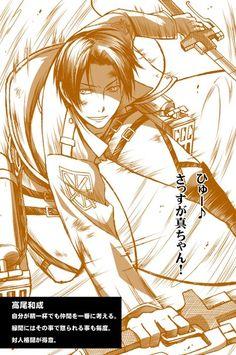Kuroko No Basuke #anime #manga