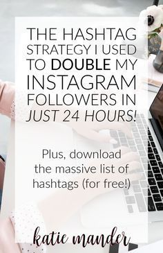 Download the free hashtag strategy and guide for all niches to grow your Instagram following! Gain followers quickly with this easy method.