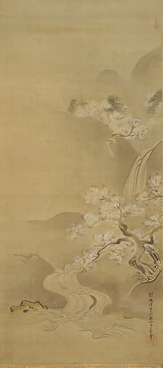 Spring Landscape, 1672, Kanō Tan'yū