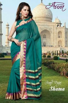 Rama Green Color Cotton Sarees for Occasions : Essence Collection
