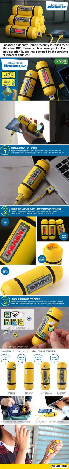 Monster, Inc. Themed Mobile Power Packs. I Wonder What Are They Powered By
