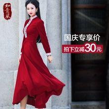 长裙-品牌女装-天猫Tmall.com-上天猫,就够了