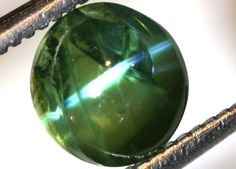 1.45 CTS ALEXANDRITE CAT EYES GEMSTONE TBM-937  alexanderite gemstone,color change gemstone