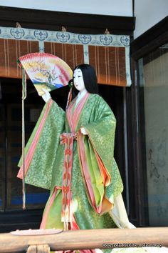 heian lady with hiogi