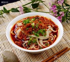 Sichuan: 担担面 Dandan Mian - Dan Dan Noodles