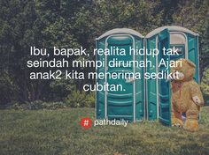 Me Quotes, Lettering, Learning, Words, Artworks, Islam, Meme, Ego Quotes, Studying