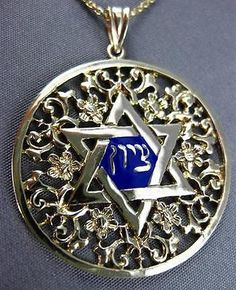 ANTIQUE 14K YELLOW GOLD HANDCRAFTED FILIGREE STAR OF DAVID FLOATING PENDANT 2727