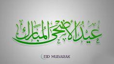 Eid ul Adha Mubarak Images 2018 - Eid Al Adha Pictures Images in 2018 sending wishes and greetings to Muslims on Eid Al Adha Pictures And this Eid ul Adha, the eid of sacrifice, sharing some eid ul Adha Mubarak pictures with you. Happy Eid Al Adha, Happy Eid Mubarak, Eid Pics, Calligraphy Wallpaper, Eid Mubarak Images, Adha Mubarak, Muslim Family, Photos 2016, Whatsapp Dp