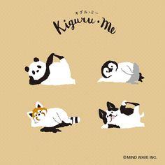 """フジのダイスケ on Twitter: """"いろんな動物がぬぎます。 #世界動物の日 #KIGURUME #キグルミー #mindwave #マインドウェイブ #パンダ #シロクマ #ペンギン #ネコ #トラ #ヒツジ #レッサーパンダ #イヌ #ハリネズミ… """" Penguin Illustration, People Illustration, Like Animals, Banner Design, Cute Art, Wallpaper Backgrounds, Penguins, Art Reference, Character Design"""