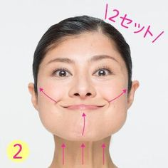 フェイスラインケアで小顔に!たるみと二重あごを解消する顔ヨガ | 美BEAUTE(ビボーテ)