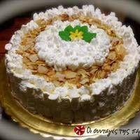 Λεμονότουρτα Greek Recipes, Flora, Pie, Ethnic Recipes, Desserts, Cakes, Beauty, Torte, Tailgate Desserts