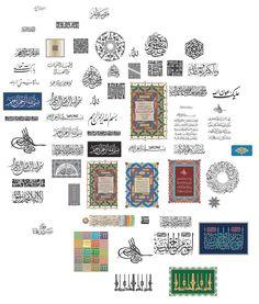 text all by naderbellal on DeviantArt African Symbols, Islamic Art, Gallery Wall, Deviantart, Frame, Vectors, Pattern, Calligraphy, Home Decor