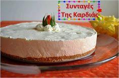 ΣΥΝΤΑΓΕΣ ΤΗΣ ΚΑΡΔΙΑΣ: Cheesecake με φρούτα Greek Recipes, My Recipes, Group Meals, Bon Appetit, Vanilla Cake, Delicious Desserts, Cheesecake, Good Food, Board