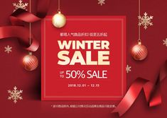 Christmas Decorations To Make, Christmas Themes, Banner Design, Layout Design, Interactive Web Design, Holiday Emails, Promotional Design, Christmas Graphics, Event Page